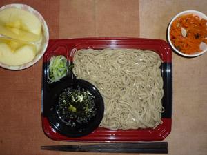 meal20170404-2.jpg