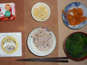 meal20170409-2.jpg
