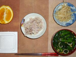 meal20170414-2.jpg