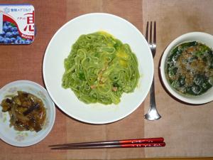 meal20170415-2.jpg