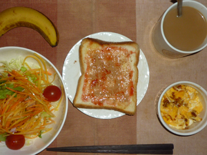 meal20170420-1.jpg