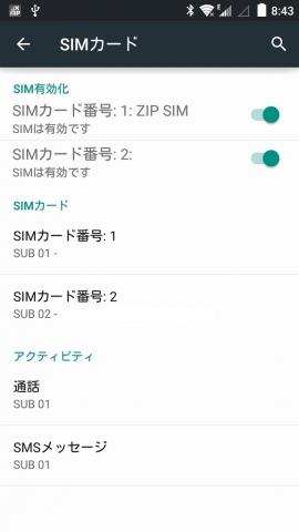 Screenshot_2017-02-26-08-43-19-2.jpg