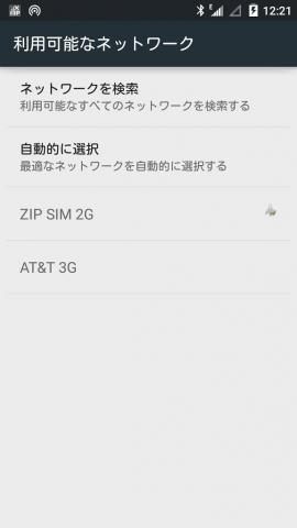 Screenshot_2017-03-01-12-21-45.jpg