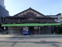 P3300135e.jpg