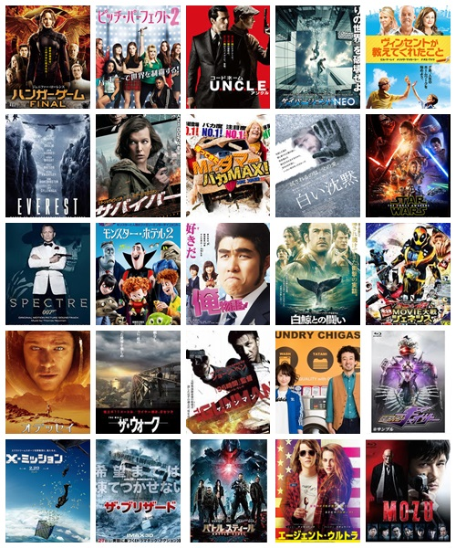 DVD2.jpg