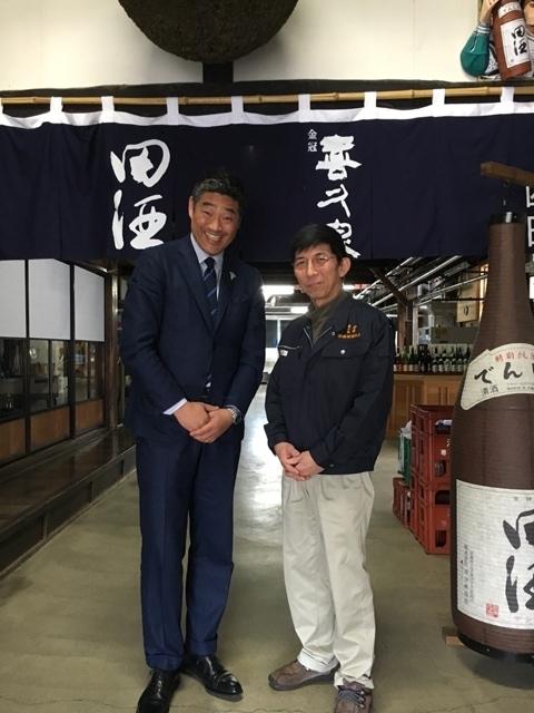 西田さんと2017年3月