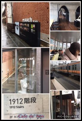 tokyo041a.jpg