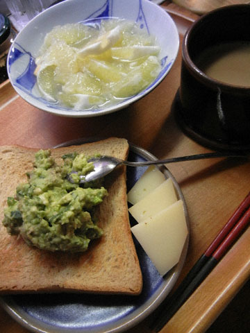 blog CP3 Breakfast, Guacamole, Petit Basque Cheese & Buntan_DSCN3711-2.9.17.jpg