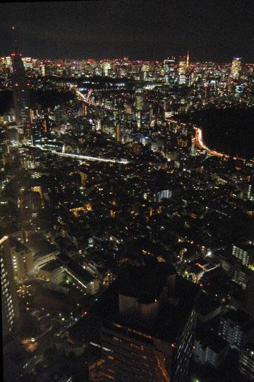 blog CP 7 Park Hyatt, Mieko-san's Exhibit, Shinjuku, Tokyo_DSCN4048-3.3.17.jpg
