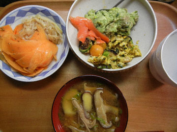 blog CP3 Dinner, Sprout & Hot Bamboo, Tomato & Brussel Sprouts Egg, Miso Soup, Carrot Salad & Amazake_DSCN3732-2.9.17.jpg