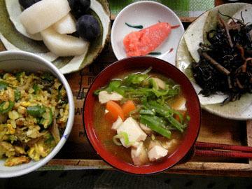 blog Dinner, Fried Rice, Hijiki, Mentaiko, Miso Soup, Pear & Grapes_DSCN3046-9.27.16.jpg