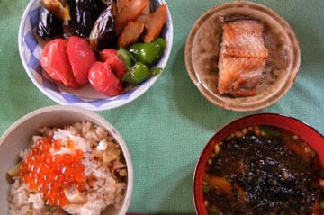 blog Dinner, Kuri Gohan, Ikura, Fried Tomato-Eggplant-Bell Peppers, Hokke & Miso Soup_DSCN3085-10.2.16.jpg