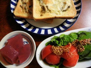 blog Breakfast, Pest & Cheese Toast, Tomato, & Yukari Kanten_DSCN3073-10.2.16.jpg