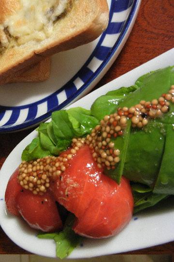 blog Breakfast, Pest & Cheese Toast, Tomato & Avocado, Yukari Kanten & Tako_DSCN3080-10.2.16.jpg