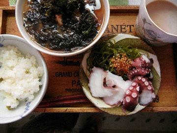 blog Dinner, Tako Salad, Miso Soup_DSCN3039-9.26.16.jpg