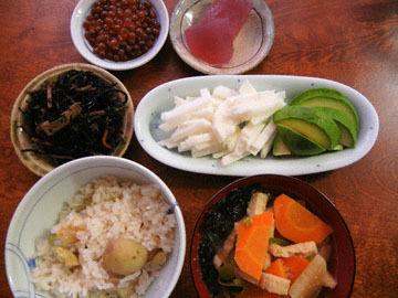 blog Dinner, Kuri Gohan, Hijiki, Ikura, Nagaimo & Avocado, & Miso Soup_DSCN3066-9.30.16.jpg