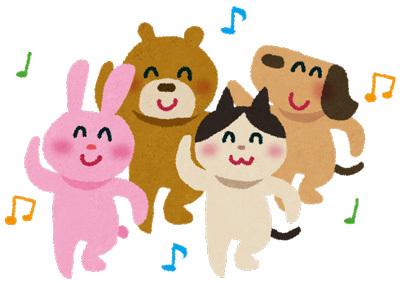animal_dance.jpg