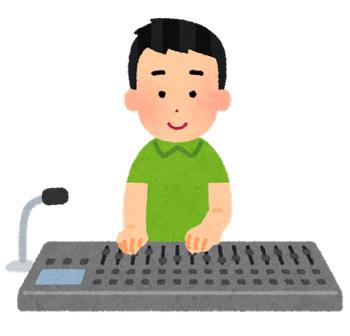 job_pa_mixer.jpg