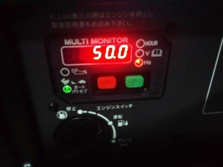 発電機試運転170409d
