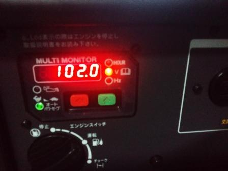 発電機試運転170409c
