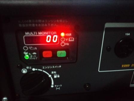 発電機試運転170409b