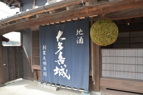 ブログ花旅行3