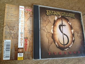 Shadow Gallery(Tyranny)
