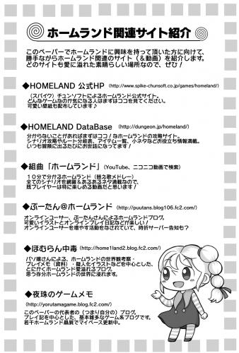 13関連サイト
