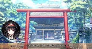 赤井阿蘇神社