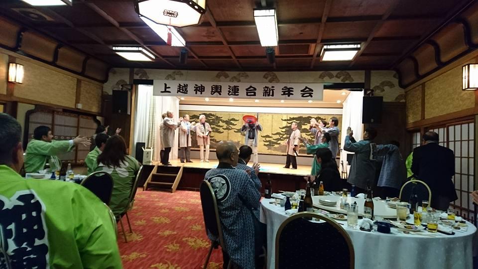 【上越神輿連合新年会】-1