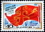 北朝鮮・強勢大国の偉大な転換の年