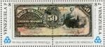 ヴェネズエラ銀行100年(紙幣)