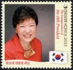韓国・朴槿恵大統領就任