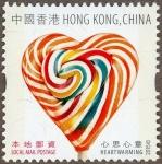 香港・ロリポップキャンディ