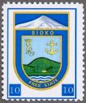 ビオコ自由国(2010)