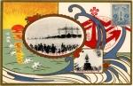 戦艦『加賀」進水式絵葉書