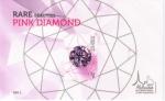 オーストラリア・ピンクダイヤモンド(仮)