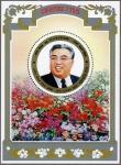 北朝鮮・太陽節