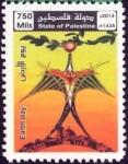 パレスチナ・アースデイ(2014)