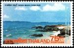 タイ・パッタヤービーチ(1975)