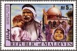 モルディヴ・パレスチナとの連帯