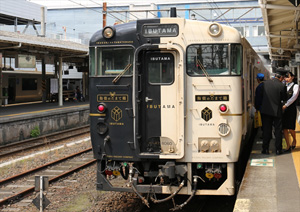 4JR九州_指宿のたまて箱_R
