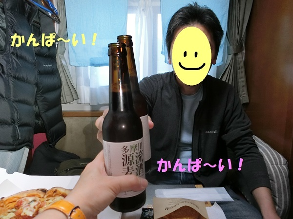 2017_0415_171223-CIMG3603a.jpg