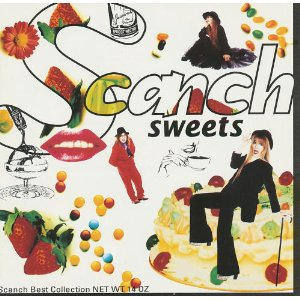 SCANCHI SWEETS SCANCHI BEST COLLECTION