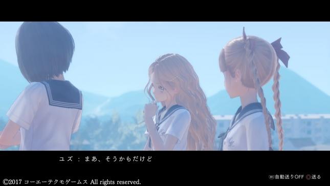 BLUE REFLECTION 幻に舞う少女の剣_20170402203425