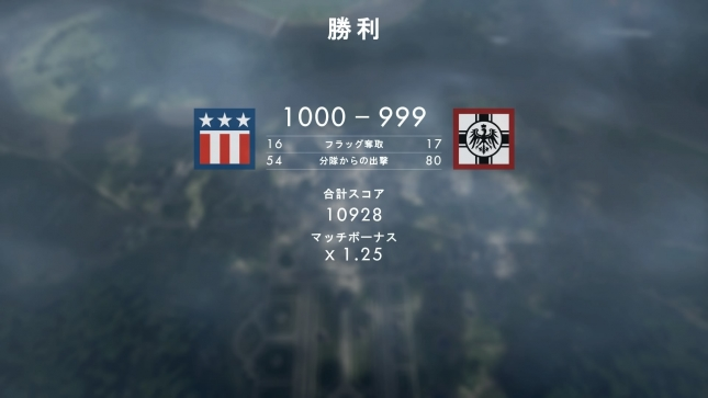 Battlefield™ 1_20170312213328