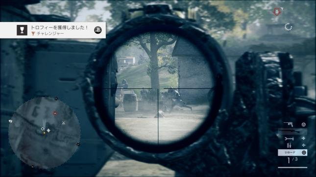 Battlefield™ 1_20170408180403