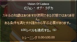 mabinogi_2017_03_15_002.jpg