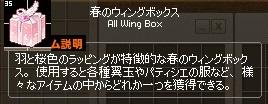 mabinogi_2017_03_26_001.jpg