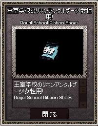 mabinogi_2017_03_26_006.jpg